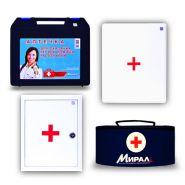 Аптечка для оказания первой помощи работникам пр.169(пласт.чемоданчик)